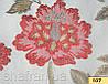 Ткань для штор Shani 85101, фото 4