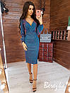 Платье футляр из люрекса хамелеон с верхом на запах и рукавом фонариком 66py354Q, фото 2