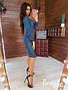 Платье футляр из люрекса хамелеон с верхом на запах и рукавом фонариком 66py354Q, фото 3