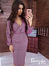Платье футляр из люрекса хамелеон с верхом на запах и рукавом фонариком 66py354Q, фото 5