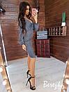 Платье футляр из люрекса хамелеон с верхом на запах и рукавом фонариком 66py354Q, фото 7