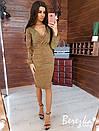 Платье футляр из люрекса хамелеон с верхом на запах и рукавом фонариком 66py354Q, фото 8