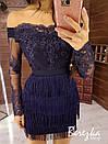 Платье с юбкой из бахрамы и кружевным верхом с открытыми плечами 66py356Е, фото 2
