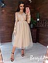 Платье миди с пышной фатиновой юбкой и кружевным верхом с длинным рукавом 66py357Е, фото 3