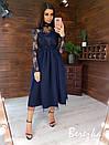 Платье миди с пышной фатиновой юбкой и кружевным верхом с длинным рукавом 66py357Е, фото 5