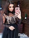 Платье миди с пышной фатиновой юбкой и кружевным верхом с длинным рукавом 66py357Е, фото 6