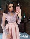 Платье миди с пышной фатиновой юбкой и кружевным верхом с длинным рукавом 66py357Е, фото 7