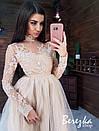Платье миди с пышной фатиновой юбкой и кружевным верхом с длинным рукавом 66py357Е, фото 8