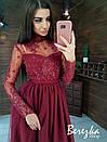 Платье миди с пышной фатиновой юбкой и кружевным верхом с длинным рукавом 66py357Е, фото 9
