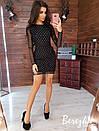 Платье футляр из сетки с блестками на подкладе с длинным рукавом 66py359Е, фото 3