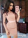 Платье футляр из сетки с блестками на подкладе с длинным рукавом 66py359Е, фото 5