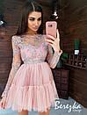 Платье с фатиновой пышной юбкой и кружевным верхом с длинным рукавом 66py361Е, фото 3