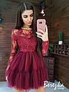 Платье с фатиновой пышной юбкой и кружевным верхом с длинным рукавом 66py361Е, фото 4
