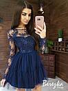 Платье с фатиновой пышной юбкой и кружевным верхом с длинным рукавом 66py361Е, фото 5