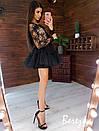Платье с фатиновой пышной юбкой и кружевным верхом с длинным рукавом 66py361Е, фото 7