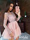 Платье с фатиновой пышной юбкой и кружевным верхом с длинным рукавом 66py361Е, фото 8