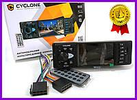 Автомагнитола Cyclone MP-4041 автомагнитола циклон, автомагнитолы Cyclone