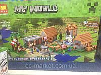 Конструктор Bela серия My World 10531 The Village / Деревня (аналог Lego Майнкрафт, Minecraft 21128)