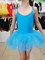 Купальник для танцев и балета с пышной юбкой