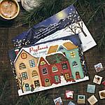 """Шоколадний набір Адвент календар """"Різдвяний"""" / Шоколадный набор Адвент календарь Різдвяний"""