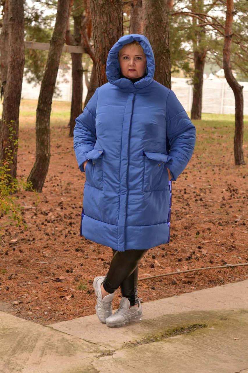 Женская зимняя куртка в больших размерах с плащевкой фольгой 10ba364