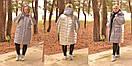 Женская зимняя куртка в больших размерах с плащевкой фольгой 10ba364, фото 2