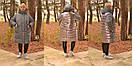 Женская зимняя куртка в больших размерах с плащевкой фольгой 10ba364, фото 3