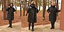 Женская зимняя куртка в больших размерах с плащевкой фольгой 10ba364, фото 4