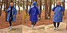 Женская зимняя куртка в больших размерах с плащевкой фольгой 10ba364, фото 5