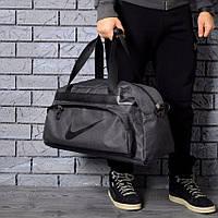 Непромокаемая спортивная сумка найк, Nike. Коттон. Темно-серая. Дорожная сумка