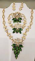 Комплект бижутерии с зелеными камнями ожерелье, серьги, браслет и кольцо код 1726