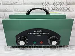 Сухожар для стерелизации инструментов СН-360-Т Зеленый