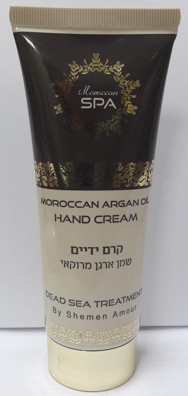 Крем для рук с маслом Argan