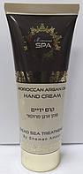 Крем для рук с маслом Argan, фото 1