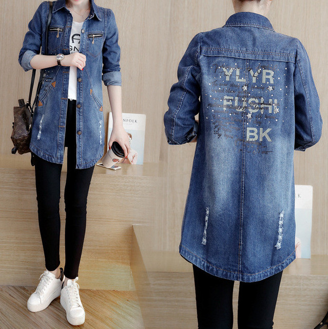 Жіноча курточка АL-7650-50