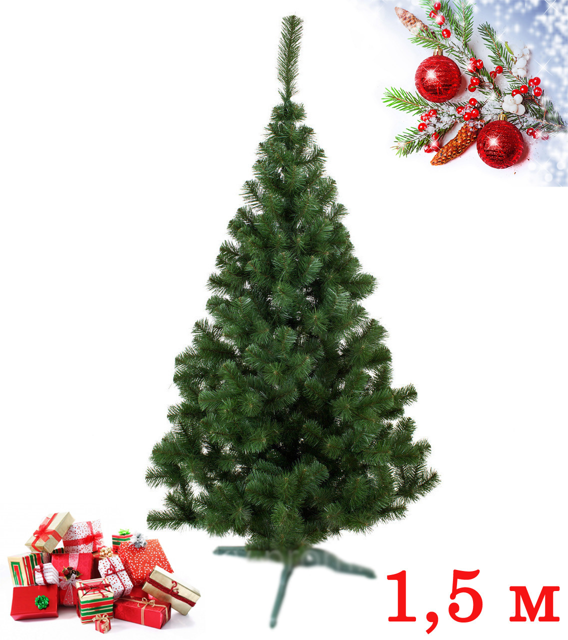 Искусственная новогодняя Ёлка Лесная Зеленая 1.5 м