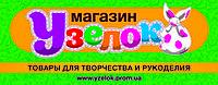 Первый розничный магазин в Харькове открыт!