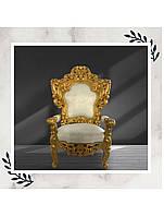 Кресло трон в стиле барокко «Голден»