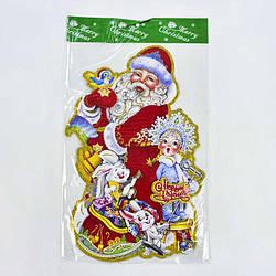 Новогоднее украшение Дед Мороз - 203946