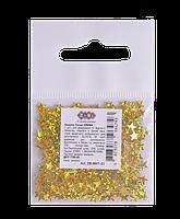 Блестки (Глитер) ЗВЕЗДОЧКИ  1г (ZB.6801) Золото