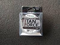 Леска Kalipso Titan Force Leader CL 50м 0.25мм, фото 1
