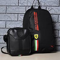 Комплект рюкзак + Барсетка. Puma Scuderia Ferrari, пума. Феррари. Черный