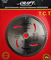 104197 Диск пильний  Prakta   Т.С.Т. 190*30(20)мм*72Т,    ламинат