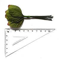Листики из сатина 4 см. 12 штук. Цвет зеленый.
