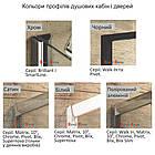 Душевые двери распашные Ravak Brilliant BSD2 Хром Transparent двухэлементные, фото 6