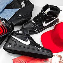"""Зимние кроссовки на меху  Nike Utiliti High """"Черные"""", фото 2"""