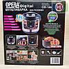 Мультиварка Opera 12 программ 160 рецептов 6 л (1500W) + пароварка, фото 5