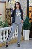 """Женский утепленный спортивный костюм тройка больших размеров """" Кофта, жилетка и штаны """" Dress Code"""