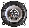 """Автомобильная акустика Pioneer TS-G1342R 140W автомобильные колонки 5"""", 13 см, фото 3"""