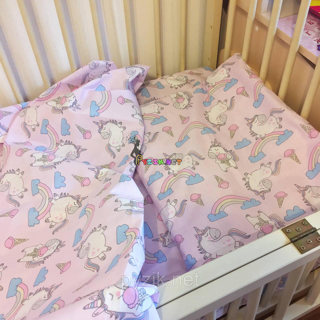 Постельный набор в детскую кроватку (3 предмета) Единорог с мороженным розовый
